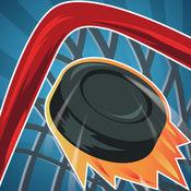 曲棍球枪战临 - Hockey Shootout Pro! 1