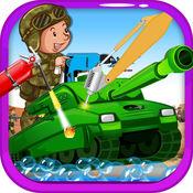 陆军坦克修理店 - 凌乱的坦克改造游戏的孩子 1