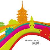 2016自助游杭州旅游景点全攻略  2