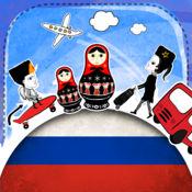 俄语字典 - 带有抽认卡和母语发音的免费离线短语手册 3.1
