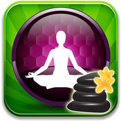 冥想放松瑜伽姿势 1