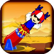 滑稽的马戏团小丑炮弹疾风-狂欢节轻拍的逃命疯狂 免费 1