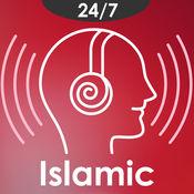 AL QURAN 和伊斯兰音频塔费尔的应用程序