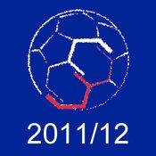 法国足球联盟1 2011-2012年-的移动赛事中心 10
