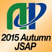 2015年第76回応用物理学会秋季学術講演会 1.0.2