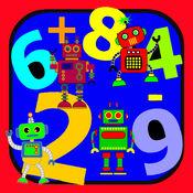 Robot Math Games Kids - 免费趣味数学游戏学习加法机器人