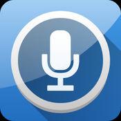 SpeechtoText: 应用语音写作 2.6