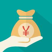 51极速贷口子 - 手机闪电借款借钱必过指南 1.0.3