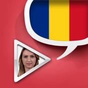 罗马尼亚语视频词典——通过听说读写学罗马尼亚语 4.1