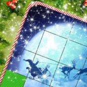 乐趣 圣诞 滑块 难题 参加 新 年 假日 设置 图片 1