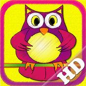 拉特尔 - 儿童游戏 HD! 1.1