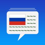 俄语日常用语 - 轻松学习俄罗斯语言基础会话短语句型 11.1
