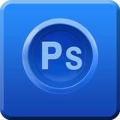 PS制图画图教程 - UI美工手绘设计技巧必备 5