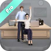 办公室瑜伽临 - 健身工作 3