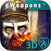 僵尸相机的3D 射击者 1.4