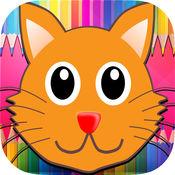 猫图画书 - 可爱...