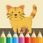 图画书 :猫的孩子 学画画 。 1