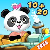 乐乐的数学小火车2-免费版 1.0.4