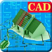 CAD专业版-工程...