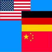 德语翻译,德语辞典,德文翻译,德文辞典