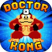医生香港-驴救援 - Doctor Kong - Donkey Rescue 1.1