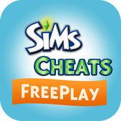 秘籍 for The Sims 免费版(模拟人生攻略) 1.1