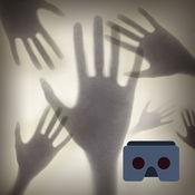 恐怖VR视频播放器 for Cardboard - 360度VR浏览器