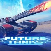 Future Tanks: 战争机器