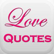 500浪漫的爱情引号,你所爱的人留下深刻的印象。 10