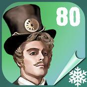 環遊世界八十天  - 免费游戏 - 隐藏对象 - 寻物- 儒勒·凡