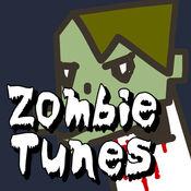 Zombie Tunes ゾンビチューンズ - ストアの音楽を試聴しな