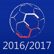 法国足球联盟1 2016-2017年-的移动赛事中心 2