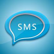 Super Sms-超级短信 1.6