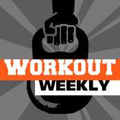 培训日程安排每周训练应用程序在一个星期的体育锻炼健身 1