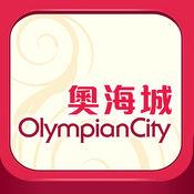 Olympian City - 奧海城 1.2