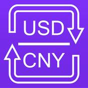 转换美元为人民币 - 转换人民币为美元 - 汇率单位换算 1.0