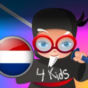 Professor Ninja Dutch 为儿童 1
