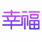 【今日性福】性生活健康管理 1.1