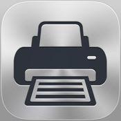 Printer Pro -  打印您色彩 5.4.11