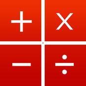 计算器 基础运算 小括号 3.1.1