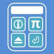 计算器:所有在一个 Calculator: All In One 2.3