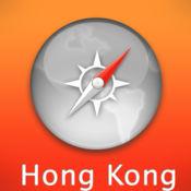 香港自由行旅游地图 6.0.3