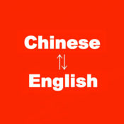 英语翻译,英文翻译(付费版) 1.0.1