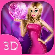舞会服装时装设计师: 3D游戏的女孩 1