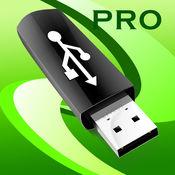 USB利器+ 1.7.4