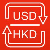 转换美元为港元 - 转换港元为美元 1.0.0