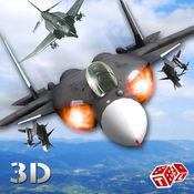 空军喷气式战斗...