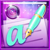 图片上的文字编辑 - 写乱报价或设计和标题的照片 1