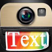 在图片中的文字编辑 - 写任何字同多彩字体 在你的照片 1
