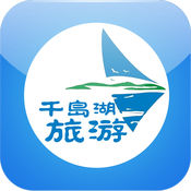 千岛湖旅游官网...